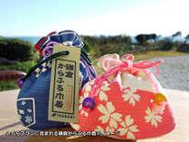 春の鎌倉おでかけ!さくらプラン 鎌倉からふる巾着&夕朝食付き(洋食)