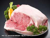 神奈川県三浦半島で飼育された黒毛和牛「葉山牛」※イメージ