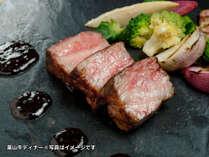葉山牛ディナー※イメージ
