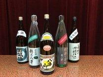 米どころ新潟の地酒をお楽しみください☆