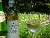 【じゃらん限定】残暑を吹き飛ばそう!イタリアンディナーとワインのマリアージュ≪グラスワイン一杯付き≫