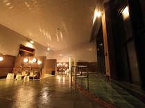 ナウマン温泉ホテル アルコ236