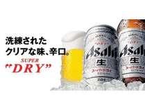 素泊まり【出張応援】缶ビール500ml&おつまみ付き♪ 美作三湯★奥津温泉