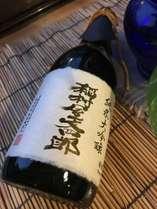 【青森 冬の美食美酒】 黒石で体験できる最高の贅沢を味わってください!最高の贅沢をプレゼントします!