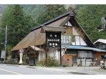茅葺屋根の店です