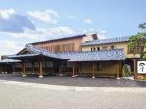 伝統旅館のぬくもり 灰屋
