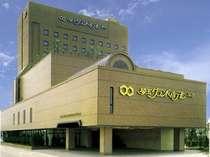 埼玉 グランドホテル 深谷◆じゃらんnet