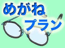 TBSテレビ『ひるおび』で紹介されました!! 深谷で名物!?人気NO.1プラン!!
