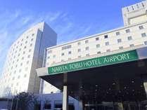 成田空港第3ターミナルから徒歩約10分の好立地