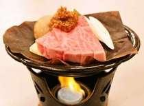 【1泊2食】上高地・新穂高 大自然を満喫 ☆A5等級飛騨牛朴葉味噌焼き定食