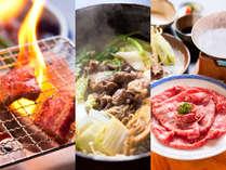 ◆但馬牛付会席◆お肉の大盤振る舞い!好みの逸品を自由に選択OK