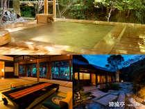 【清流亭-SEIRYUTEI-】本館より離れた特別客室