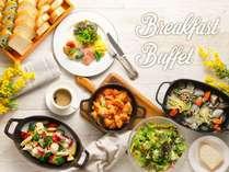 【じゃらん限定】バザール特別価格+ポイント10%!!~朝食付き~