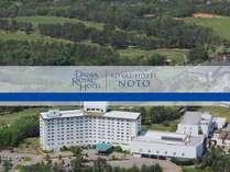 外観(上空)緑に囲まれたホテルにはいつも心地よい風が流れています♪