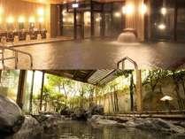 志賀の郷温泉・大浴場&露天温泉岩風呂