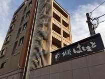 オレンジ色の7階建ての建物です。
