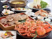 海の幸てんこ盛り!【カニづくし】プラン ※かに刺身~かに雑炊まで蟹7品