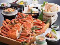 お値打ち!【カニ紀行】プラン ※かにすき鍋~かに釜飯まで蟹5品!