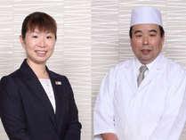 水月花★畠中支配人と石川料理長