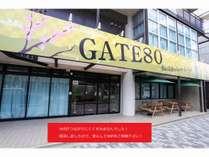 GATE80京都二条
