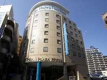 八王子プラザホテル