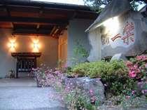 山野草に囲まれる玄関