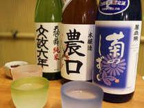 あえの風スタッフおすすめ!石川の日本酒を味わう<利き酒&珍味付き>宿泊プラン