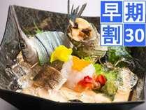 【夏!早期割30】能登の塩・醤油で食す夏のお造り5種盛り付き☆宿泊プラン
