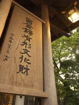 *【外観】国の登録有形文化財に指定された老舗旅館