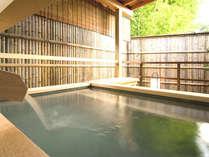 【露天風呂付10畳】天然温泉をを一人占め、ごゆっくりご入浴ください。