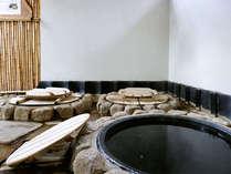 *竹生の湯に併設している露天の五右衛門風呂。