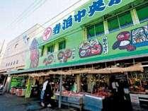 観光【寺泊】お魚市場。車で25分