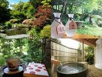 露天風呂でまったり♪お庭を眺めながら本を読んだり美味しいお酒を楽しんで下さい!