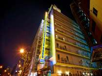 スーパーホテルJR新大阪東口 天然温泉 天下取りの湯