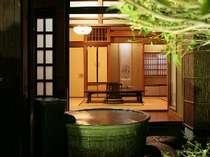ぎふ長良川温泉 きんか画像2