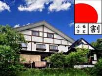 「ふるさとお得・長和町クーポン」は国内の誰でも使用OK!…更に長野県民なら『信州割』との併用もOK!