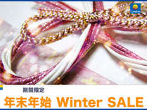 ●●【和歌山オープン記念!】12/1~1/31の年末年始限定★17時インでお得に宿泊♪