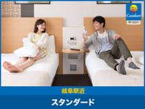 【スタンダードプラン】岐阜城までバスで20分◆◆<朝食&コーヒー無料>