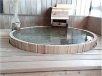 8畳和室の新しい檜風呂 2