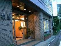磯料理の宿 松屋◆じゃらんnet