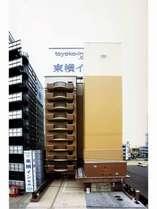 東横イン三河安城駅新幹線南口 外観