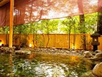 喜楽の湯 露天風呂昼