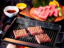 【夏の会席】和牛炙り焼き付グルメプラン