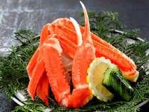 【選べる特典】大ぶり蟹半身 ※イメージ画像