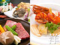 ◆和食or洋コース◆おひとり様ずつ選べます♪お好みをチョイス