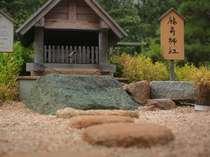 伊勢志摩では珍しい飲泉。塩化物ナトリウム泉の湯はちょっぴりしょっぱい
