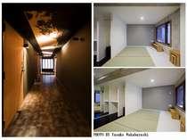 モダンジャパンルーム modern japanese room
