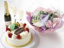【記念日プラン】特別な日を素敵にお祝い♪夕食グレードアップ&記念日特典~5名以上で個室夕食
