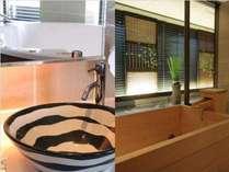 炭酸泉付き高野槇風呂とジャクソン社製大きなバスタブのジャグジー