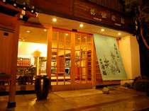 飛騨牛専門 旅館清龍(せいりゅう)